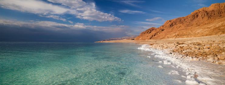 Hoteles en Israel