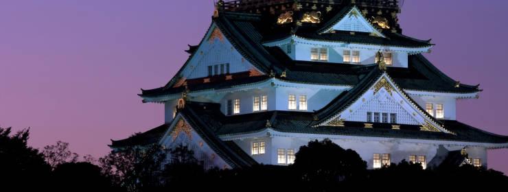 Hotels in Osaka