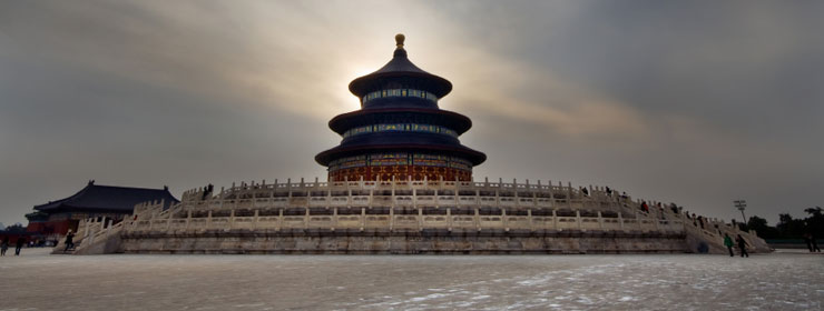 Hotelleja kohteessa Beijing Peking