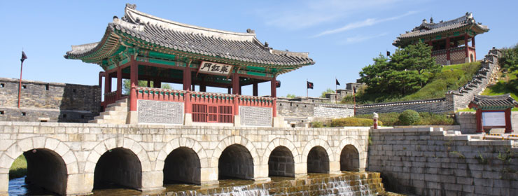 Hotels in Suwon
