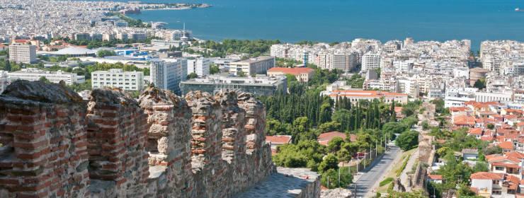 Hoteles en Tesalónica
