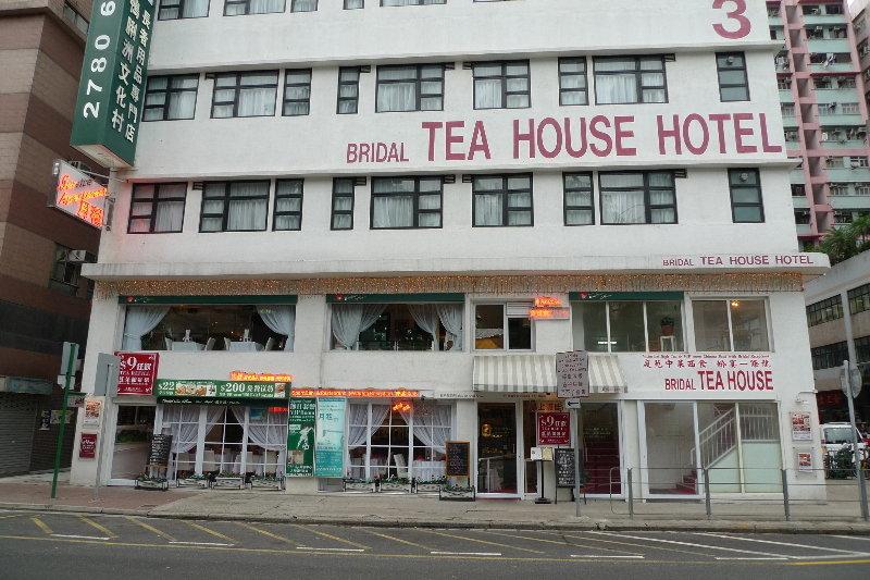 Hotel Bridal Tea House Tai Kok Tsui Anchor Street
