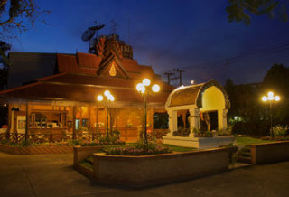 Changpuak Hotel Chiang Mai