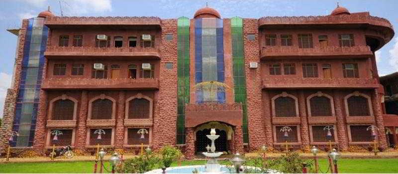 Hotel Rani Bagh